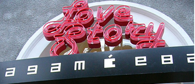 «Love story» Boutique Interior Design, Rostow